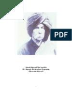 Sai Baba - Khaparde Diary
