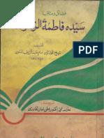 Syeda Fatima Tuz Zahra (r.a) by Imam Abdul Rauf a Tr