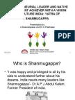 Shanmugappa