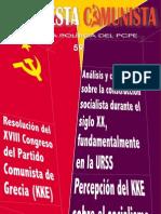 Propuesta Comunista, nº 59, julio 2010