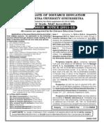 0 Admission Notice 2011 12