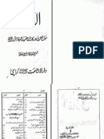 Al_Farooq