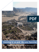 We Are Dammaj & Dammaj is Us.