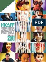 hkaff2011