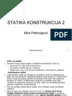 STATIKA KONSTRUKCIJA 2 - Mira Petronijević