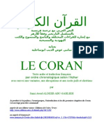Bruno Bonnet-Eymard Coran_القرآن الكريم