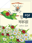 Spincy Spider - Hindi