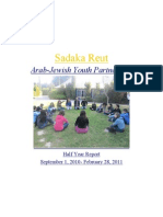 Half Year Report Final112