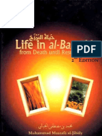The Life in Al-Barzakh - From Death Till Resurrection - by Dr. Muhammad Mustafa Al-Jibaly