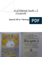 The Secret of Eternal Youth 2 Guj