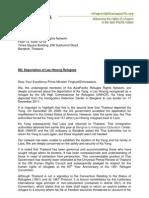 Letter to Prime Minister Yingluck Shinnawatra
