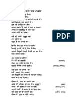 "Hasya - ""Jaley pur Namak""by M.C.Gupta (moolgupta at gmail.com)"