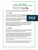 THRAC 2010 English Annual Report