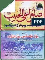 Durood Book (PBUH)
