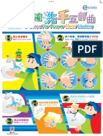 5-Steps for Proper Hand Washing 20100702