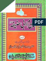Maqam e Abi Hanifa r.a by shaykh Sarfraz Khan Safdar r.A