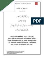 Tafsir Surah Al-Ikhlaas - Tayseer al-Kareem ar-Rahman - Tafseer Imam as-Sadi