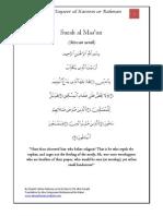 Tafsir Surah Al Maaun - Tayseer al-Kareem ar-Rahman - Shaykh 'Abdur Rahman as Sa'di