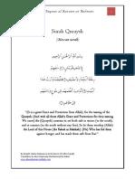 Tafsir Surah Quraysh - Tayseer al-Kareem ar-Rahman - Shaykh 'Abdur Rahman as Sa'di