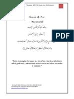 Tafsir Surah Al Asr - Tayseer al-Kareem ar-Rahman - Shaykh 'Abdur Rahman as Sa'di