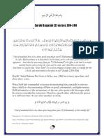 Tafsir Surah 2 Verse 204-206 -  Tayseer al-Kareem ar-Rahman - Shaykh 'Abdur Rahman as Sa'di,