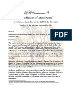 Classification of Tawheed (Monotheism) by Shaikh 'Abdul 'Aziz bin Abdellah bin Baz