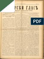 Debarski Glas 6 Sept 1909