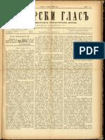 Debarski Glas 7 June 1909