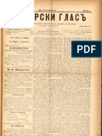 Debarski Glas 30 Jan 1911