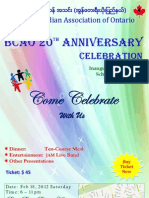 BCAO Event Poster