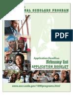 AAMU Scholarship