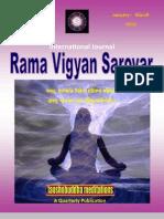 International Journal of Rama Vigyan Sarovar - Jan - March 2012