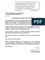 Khandelwal Committee Recommendations