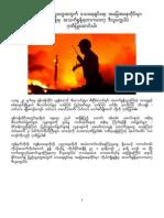 Heros of Myanmar