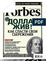 Forbes_09.11