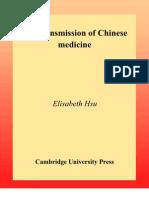 Hsu - The Transmission of Chinese Medicine
