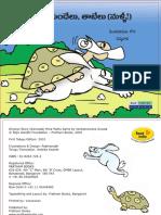 The Hare and the Tortoise (Again!) - Telugu