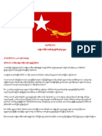Current Movement of NLD in BURMA From(26.11.2011) to (23.12.2011)