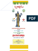 World Telugu Festival_Invitation