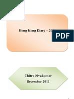 Hong Kong Diary 2011