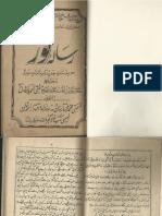 Risala e Noor by Mufti Ahmad Yar Khan a