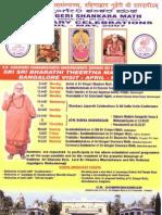 Ban Galore Centenary 2007