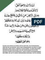 Doa Nurbuat