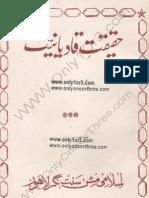 Haqeeqat-e-Qadyaniyat