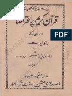 Quran Par Aitrazat K Jawab