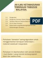bab1pengenalanilmuketamadunan-110727212817-phpapp01