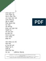Tibra ahangkare  --Bengali poem