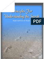 Principles For Understanding the Seerah (The Biography of The Prophet - Peace be upon him). - Shaykh Saalih Aal ush-Shaykh - Minister of Islamic Affairs, KSA.