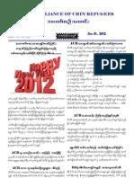 ACR News (01.01.12)
