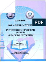 A Model for Muslim Youth In the Story of Joseph (Yusuf)